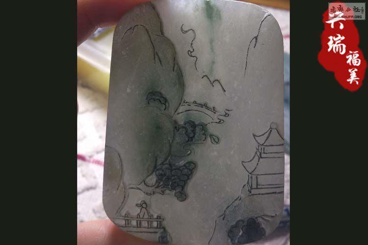 【兴瑞福美】天然翡翠a货 5月13日,雕刻过程:《寄情山水》,飘花《点水