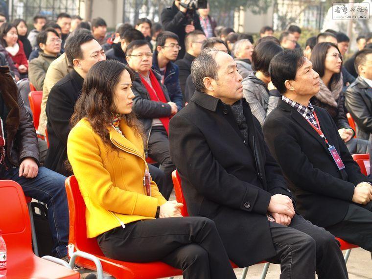 1 (7)平湖市委宣传部长陈敏红女士,浙江省书协主席鲍贤伦.jpg