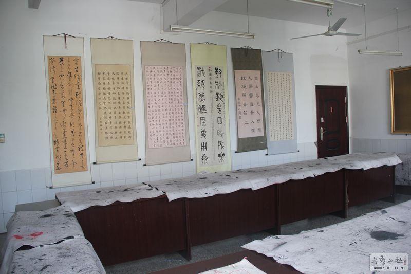 重庆市万盛书法家协会组织开展书法沙龙交流活动图片
