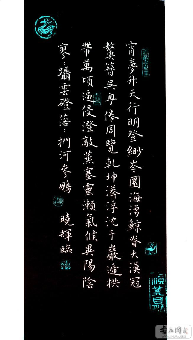 数字电路与逻辑设计 李晓辉