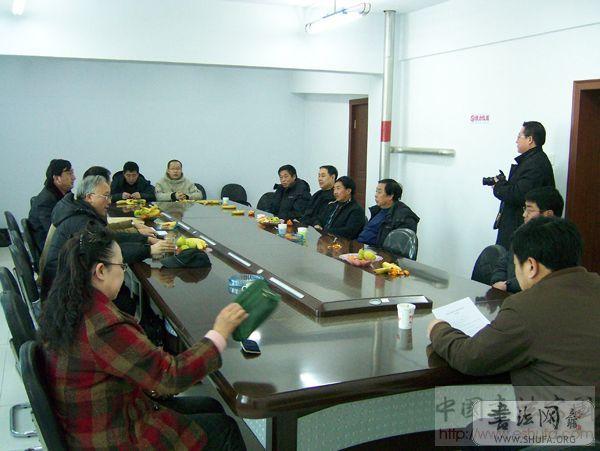 葫芦岛市书法家协会召开主席团扩大会议