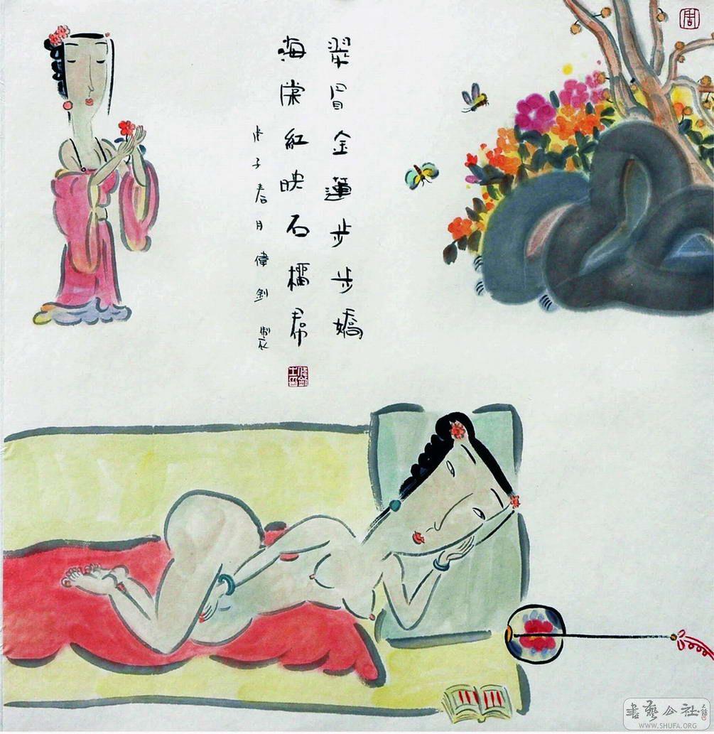海棠红映石榴裙