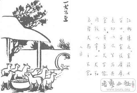 九江简笔画