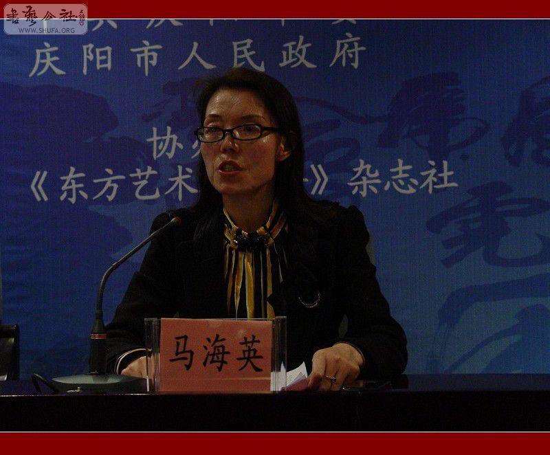 马海英副部长对庆阳市的情况及筹备本次活动的详情向大家汇报