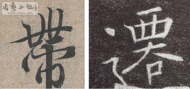 米斛和石斛区别_斛怎么读