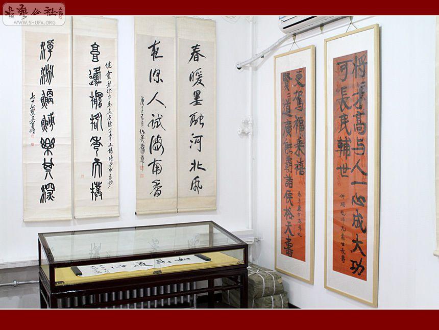 【视频】北京琉璃厂画店图 北京琉璃厂画店图