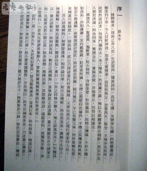 赵铁贤简谱