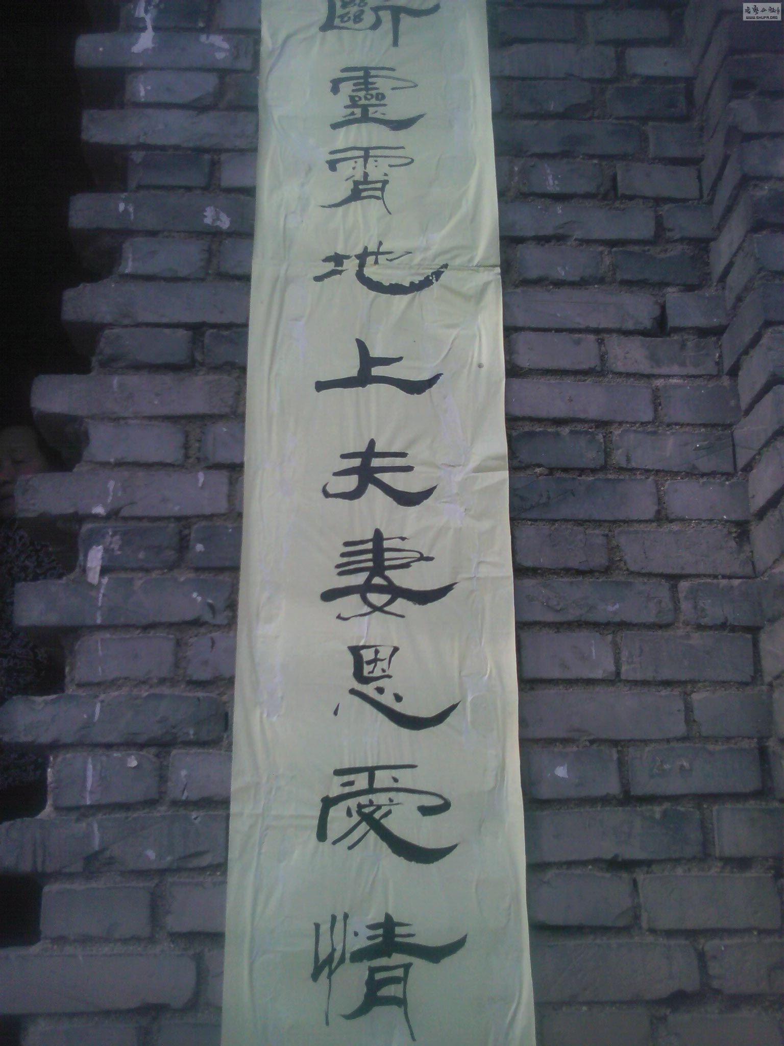 中国名寺古庙好联50幅,信手拈来皆是修行