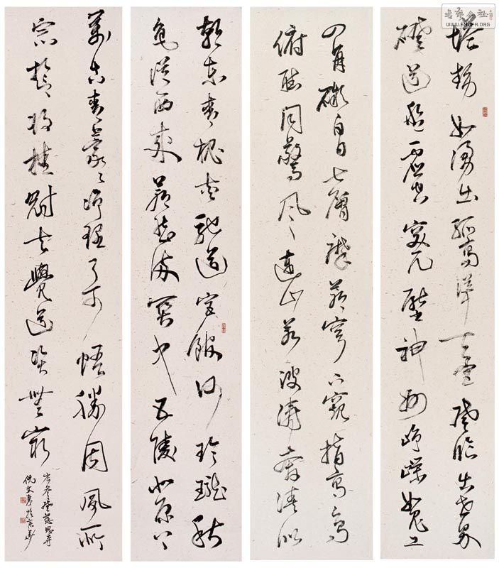 第二届书画创作高研班招生简章 北师大与北京人文大学联合办学