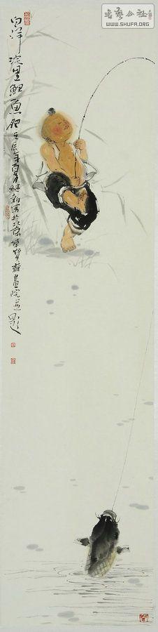 董继新国画作品:童趣四条屏图片