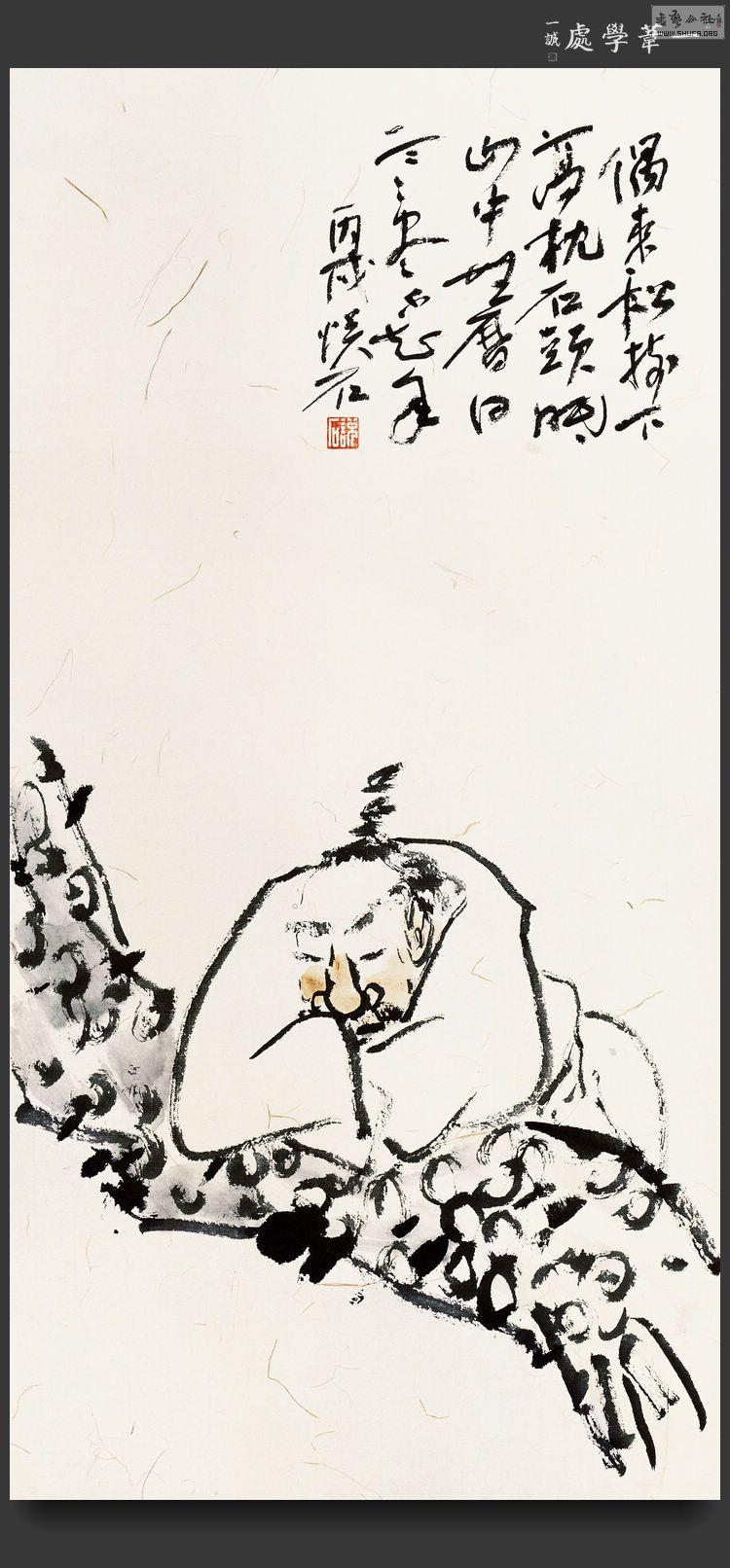 吴悦石禅品水墨·最新小品集·大图全赏·《莲》五本朴书院·一苇学处图片