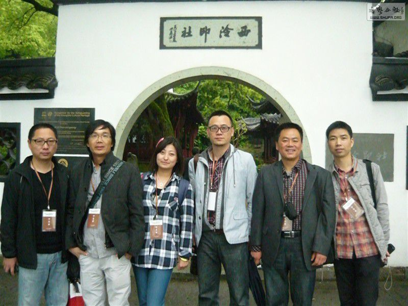洁   地址:天津市东丽区财政局先锋路9号   >>小贴士:怎样在论坛发图片 88747 800x600
