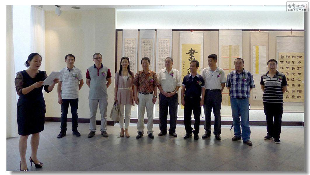 纪念游寿诞辰107周年 福建省女书法家作品邀请展 在福鼎开