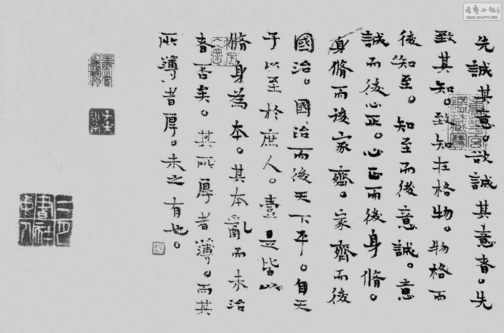 ccca�)z;�.��.��J�_【第一现场】汉字书法研究会(ccca)年会在京举行(梁披云杯书法大赛