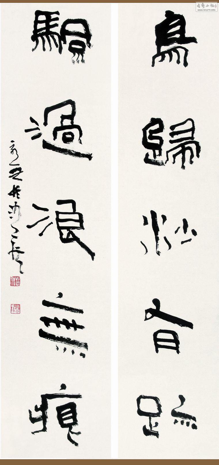 【啜泉忘尘】周祥林 朱永灵 张智重书画巡回展·济南图片
