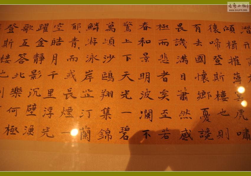 """【第一现场】""""我的书法梦——于恩东书法展""""在中国美术馆举办"""